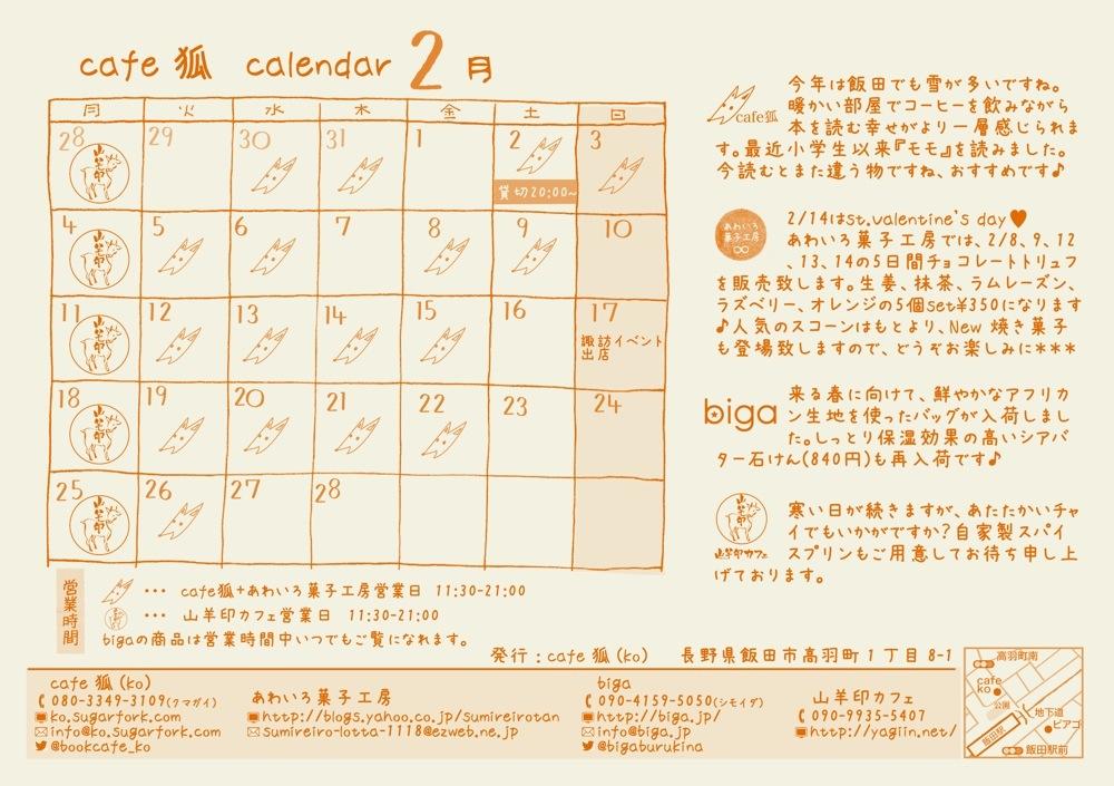 20130202-020327.jpg